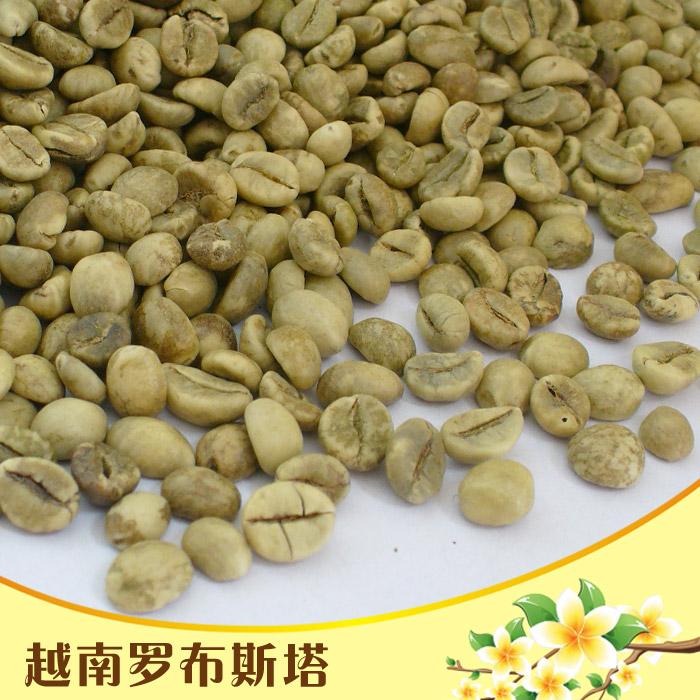 Vietnam Robusta Coffee Green Coffee Beans 500 g Sugar Free weight loss DarkRoasted raw Coffee Bean
