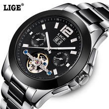 2016 Men's LIGE Brand Luxury Ceramic Automatic Watch men Fashion Casual Dive 50M Date Clcok Business Wrist watches reloj hombre(China (Mainland))