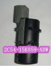 parking sensor 6 989 069 A101 / 66 206 989 069