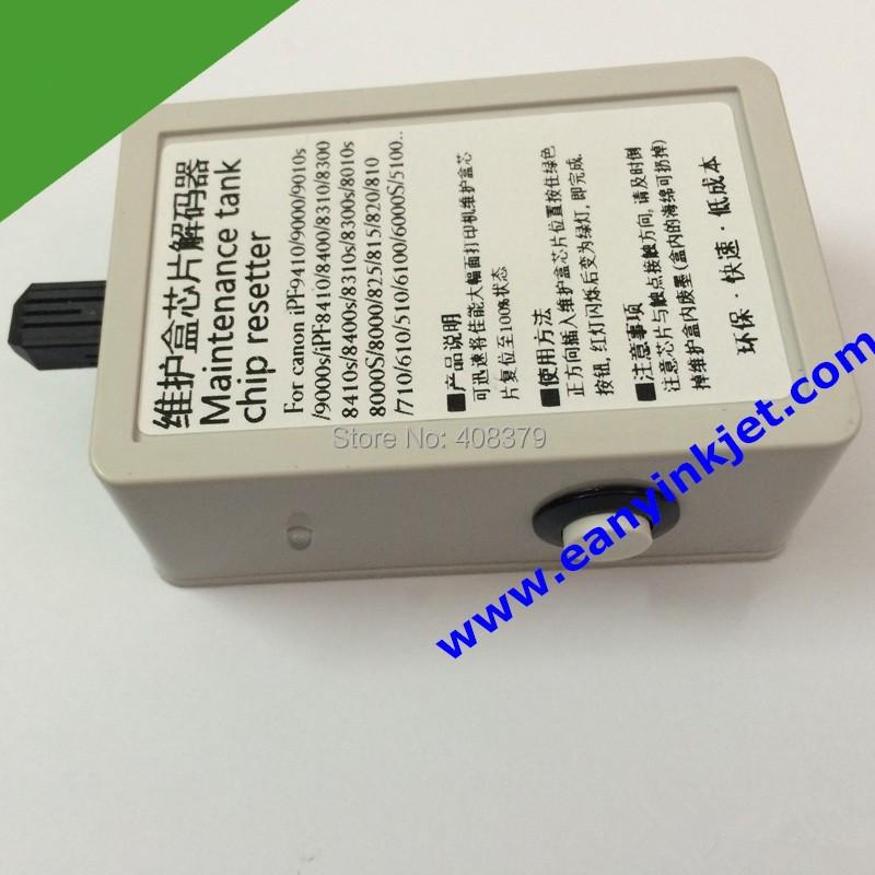 Здесь можно купить  IPF8010 resetter IPF8010 plotter maintenance tank chip resetter for Ca non  iPF8010 printer plotter  Компьютер & сеть