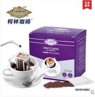 Colin espresso hanging ear import coffee bean is pure black coffee powder grinding follicular filter 100g