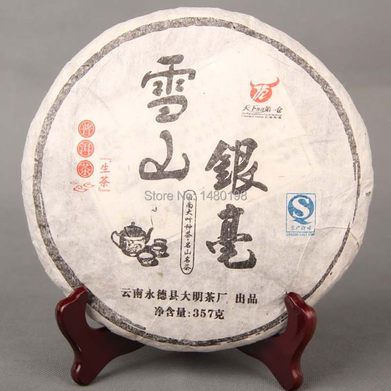 Hot Sale Chinese Puerh Tea, 357g Raw Puer Tea for Losing Weight, Old Puer Tea Buy Direct from China + Free Shipping<br><br>Aliexpress