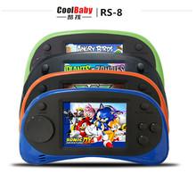 Coolboy RS-8  Built 260 different games Children's game cool child card game 8BIT handheld color tetris