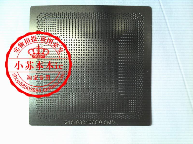 215-0821330 215-0821060 215-0821056 steel net 80 x80 90 * 90 small steel net(China (Mainland))