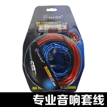 Buy Car audio wire x9 set line car subwoofer amplifier copper anti oxidation audio cable power cord for $12.74 in AliExpress store
