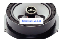 Car Audio Lossless facelift coaxial speakers G656A Wu Rui