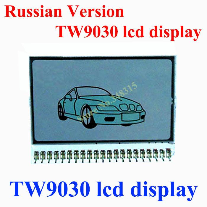 Охранная система Tomahawk TW9030 /TW9030 LCD брелок tomahawk tw 7010 днепропетровск