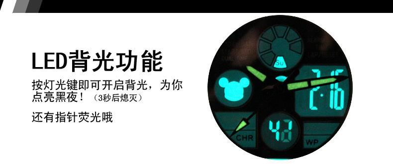 Disney бренда Микки Дети 50 м водонепроницаемая Цифровая кварцевые Наручные Часы Мальчик в девочке календарь Сигнализации Плавать Секундомер Двойной движение