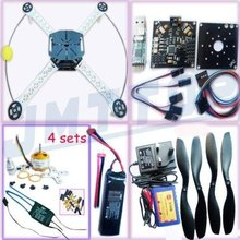 RC QuadCopter UFO 4Axle ARF/Kit No TX&RX:V5.5 Program Circuitboard+A2212 Motor+ESC+Lipo+ Tarot SK450 Frame+Propeller F02113-B