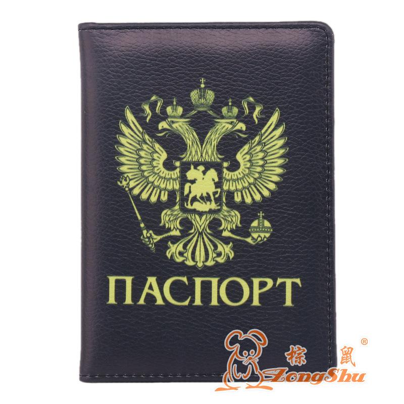Russian Passport Cover Travel Wallet Document Passport Holder Organizer Cover on The Passport Women Business Card Holder ID(China (Mainland))