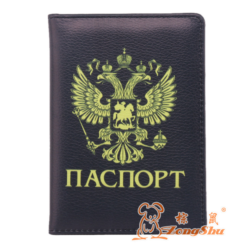 Russian Passport Cover Travel Wallet Document Passport Holder Organizer Cover on The Passport Women Business Card Holder ID(China (Mainland))