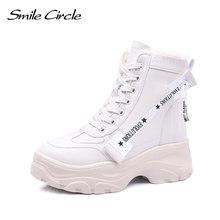 Gülümseme Daire Kış Çizmeler Kadın Motosiklet Martin Çizmeler Sıcak peluş yarım çizmeler Moda Düz renk platform ayakkabılar(China)