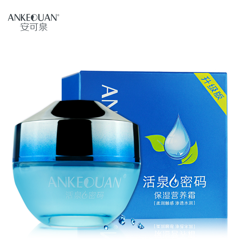 AnKeQuan moisturizing face cream 50g best skin care and beauty care products anti wrinkle Serum for the face anti-aging care(China (Mainland))