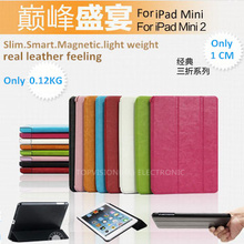 supper slim leather smart cover for ipad mini smart cases retina 1/2/3 flip extra thin case for apple ipad mini smart covers(China (Mainland))