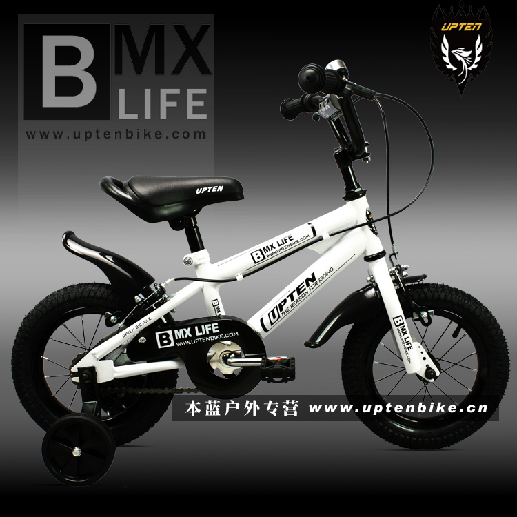 Boys 16 Inch Bmx Bikes Sell Pudui bmx kids bike