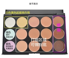 2pcs Special Professional 15 Color Concealer 15 color eyeshadow Facial Face Cream Care Camouflage Makeup base