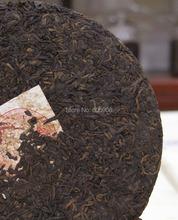 2010year Menghai Lao Mang Er Secret Fragrance 357g Ripe Puer Tea Cake