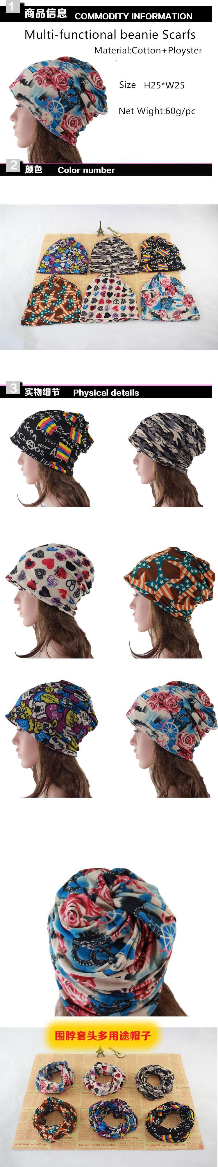 Женская шапка XB 2015 /* #a/149 A-149