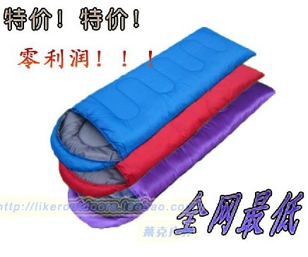 summer Sleeping bag envelope cap outdoor camping spring and autumn use 210*75cm