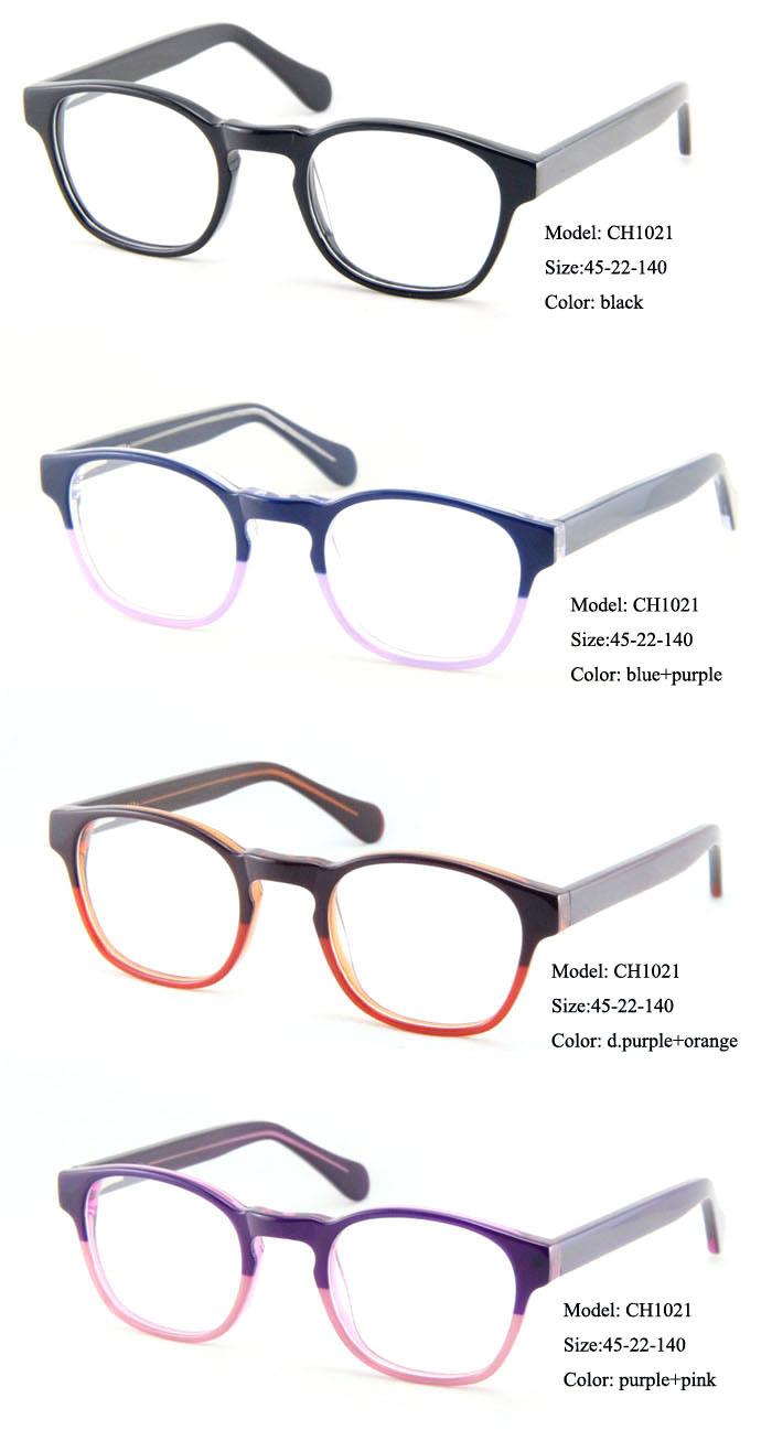 где купить Eye wonder Gafas Oculos CH1021 по лучшей цене