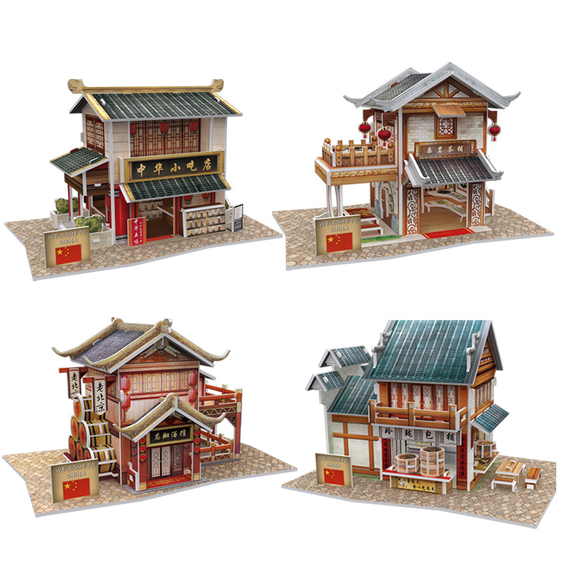 Cubic Fun 3D Puzzle DIY World Style Paperboard Model, Architectural Features China Flavor Puzzle 3D Model, Toys For Children(China (Mainland))