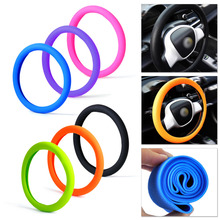 New Universal Soft Silicone Steering Wheel Cover Shell Skidproof Odorless Eco Friendly(China (Mainland))