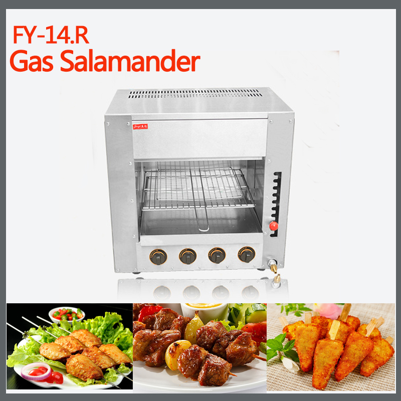 Free shipping by DHLFY-14.R  food oven chicken roaster Commercial desktop  salamander  Grill Commercial four infrared stove<br><br>Aliexpress
