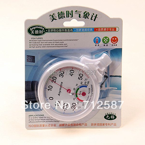Free Shipping Round Large Dial Wall Desk Mini Indoor Thermometer Temperature Wet Hygrometer(China (Mainland))