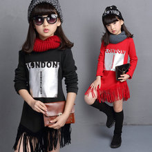 2015 new fashion princess pullover cotton acetate tassel coat long style cute autumn children female girls sweatshirts fleece(China (Mainland))