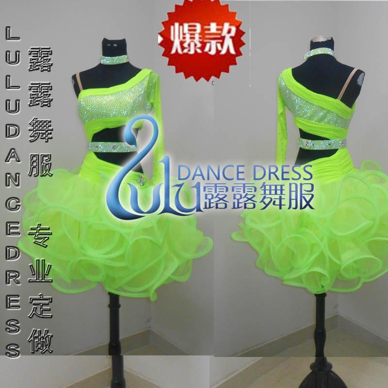 Одежда Для Бальных Танцев Купить