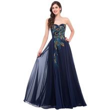Grace Karin Evening Dress Long Strapless Formal Black Peacock Evening Gowns Elegant Gowns Robe De Soiree Wedding Prom Dress 2016(China (Mainland))