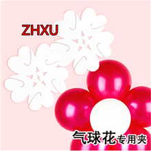 1 set = 6 + 1 fragments balloon 10 inch pearl 1.2 g inflatable latex balloon flower wedding anniversary gift decorasion station
