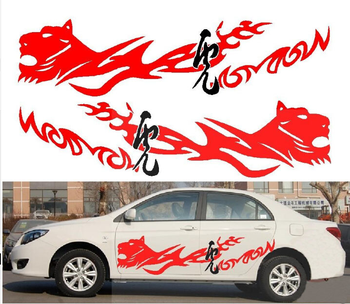 PVS vinyl stickers car door decorative stickers cover scratches Red Fire Tiger Totem 188cmX50cm X2PCS -- Free Shipping(China (Mainland))