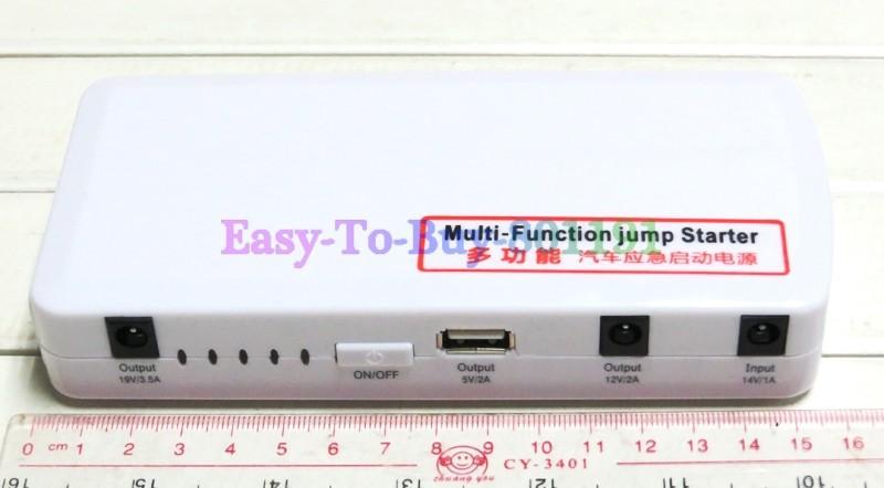 Multi-Function Jump Starter 8030 140807 (26)