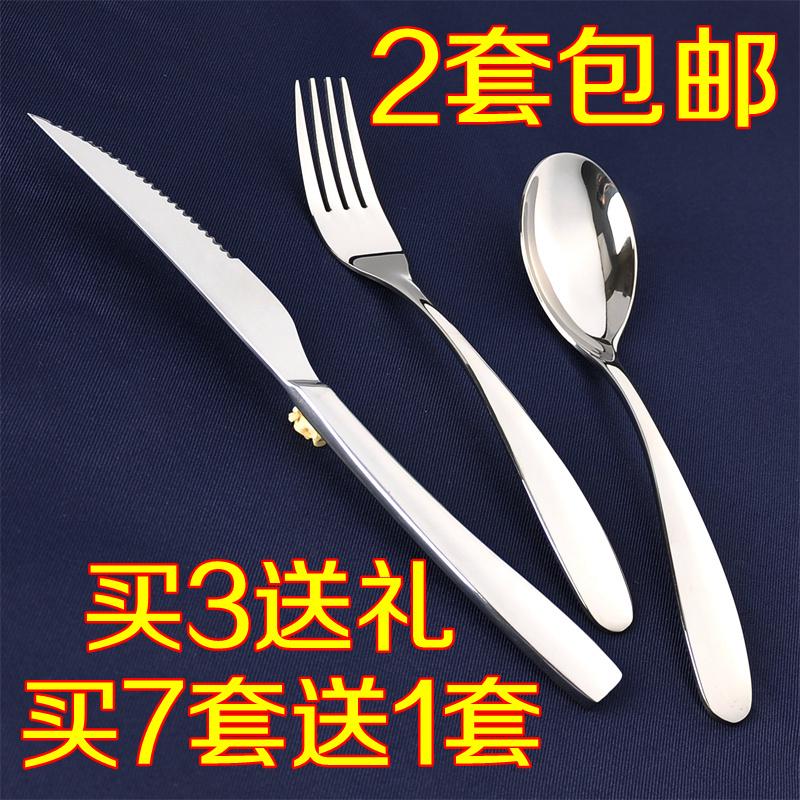 Knife and fork set western cutlery steak knife and fork - Knife and fork sets ...
