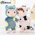 30cm 45cm New Hot sale METOO Series Sugar Bean Jelly beans Doll Soft Plush toys for