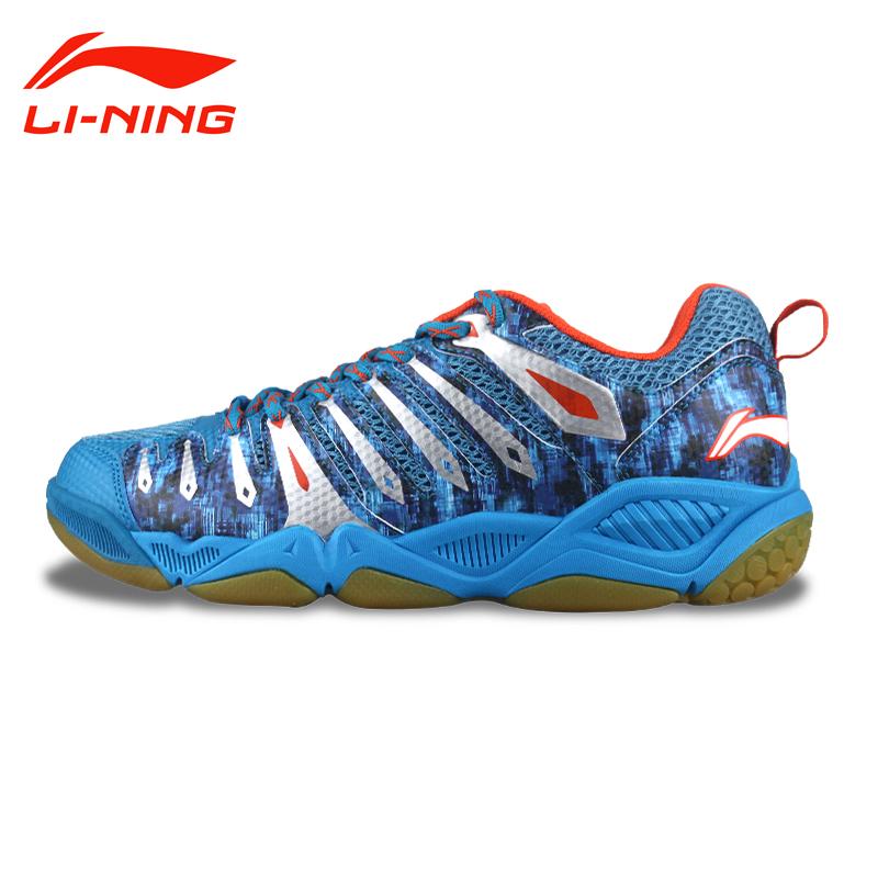 original lining AYTJ057 new Badminton shoes tennis table tennis training shoes Li Ning Arch sports shoes AYTJ057 free shipping