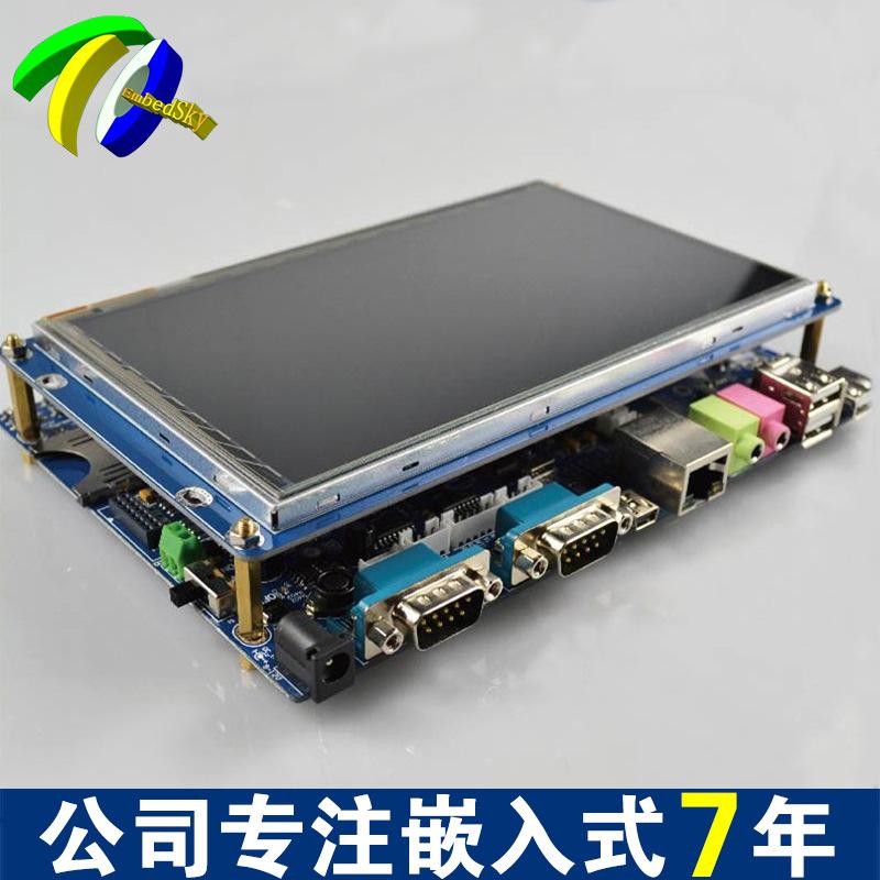 Hot supply s5pv210 Development Board Cortex a8 embedded development board core board(China (Mainland))