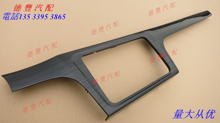 1314 Volkswagen Long row navigation retrofit face frame panel new Long row cover frame black peach wood(China (Mainland))