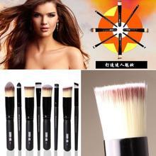 Professional Makeup Cosmetic Brushes Set 8PCS Face Eyeshadow Nose Foundation Kit TOP