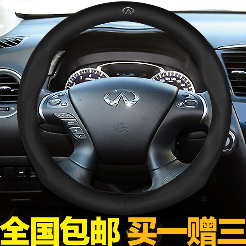 Infiniti fx g37 g25 q60 ex qx70 qx50 steering wheel cover(China (Mainland))