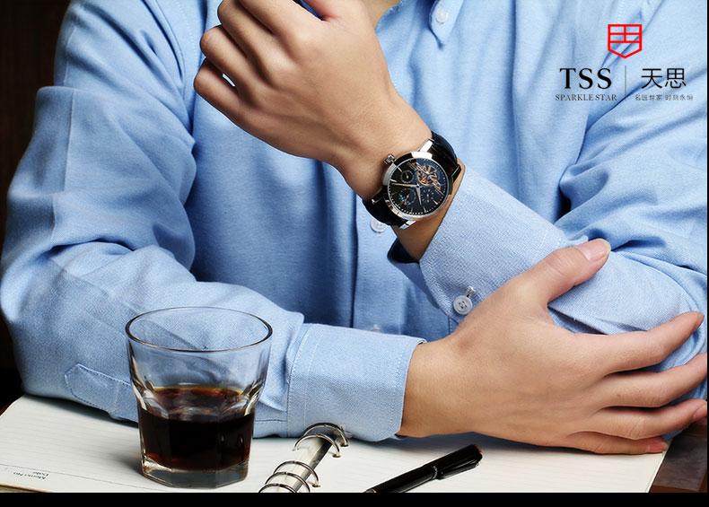 TSS модные мужчины пирсинг автоматические машины Полный Стали Водонепроницаемый Мужской Повседневная Бизнес Наручные Часы Часы Tourbillon дизайн