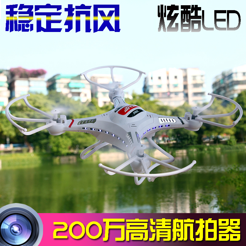 2015 hot Jjrc remote control shaft electric toy ufo helicopter model of the uninhabited machine(China (Mainland))