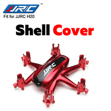 Drone spare parts JJRC H20 Upper Body Cover RC Quadcopter Spare Part