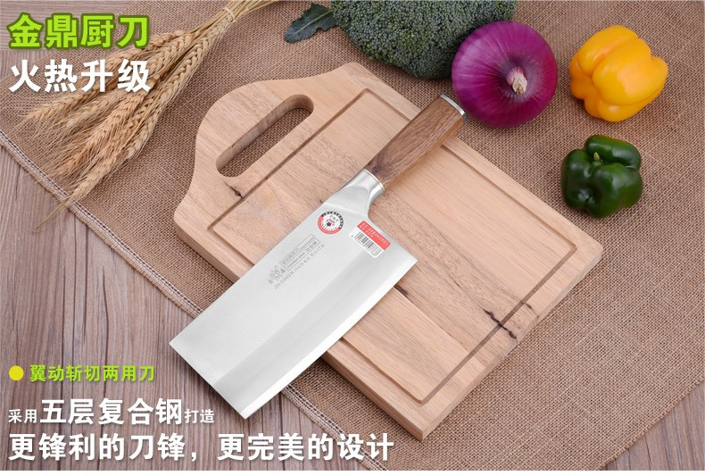 Buy Free Shipping JIN DING Professional Chef Specify Cutting Knife Kitchen Chop Bone&Cut Meat Dual-use Knife Cooking Cleaver Knives cheap