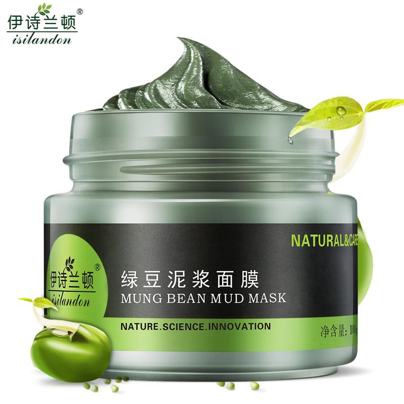 ISILANDON Mung Bean Mud Black Head Remove Face Mask Skin Care Mite Acne Treatment Facial Mask Whitening Free Shipping 2016 New(China (Mainland))