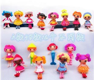2014 New 8pcs/lot mini Lalaloopsy dolls 8 CM, girls/baby/kid favorite birthday gift, play house toys, child brinquedos(China (Mainland))