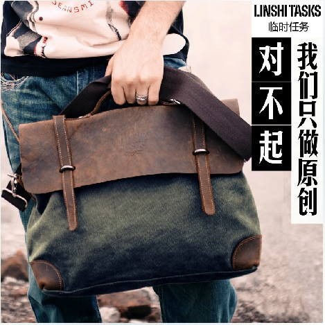 Linshi tasks Man Messenger