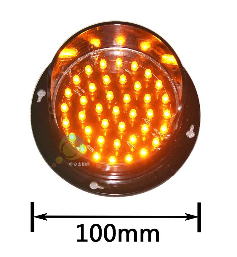New arrival customized mould 100mm yellow flashing LED traffic light lamps(China (Mainland))