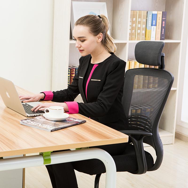 comfort computer chair home office chair ergonomic mesh chai